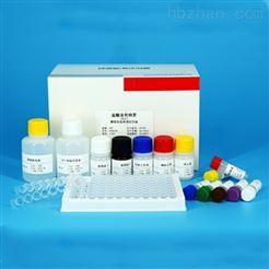 FT-qt30001α幹擾素ELISA試劑盒