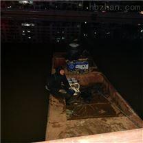绵阳市排海管道水下安装--专业服务