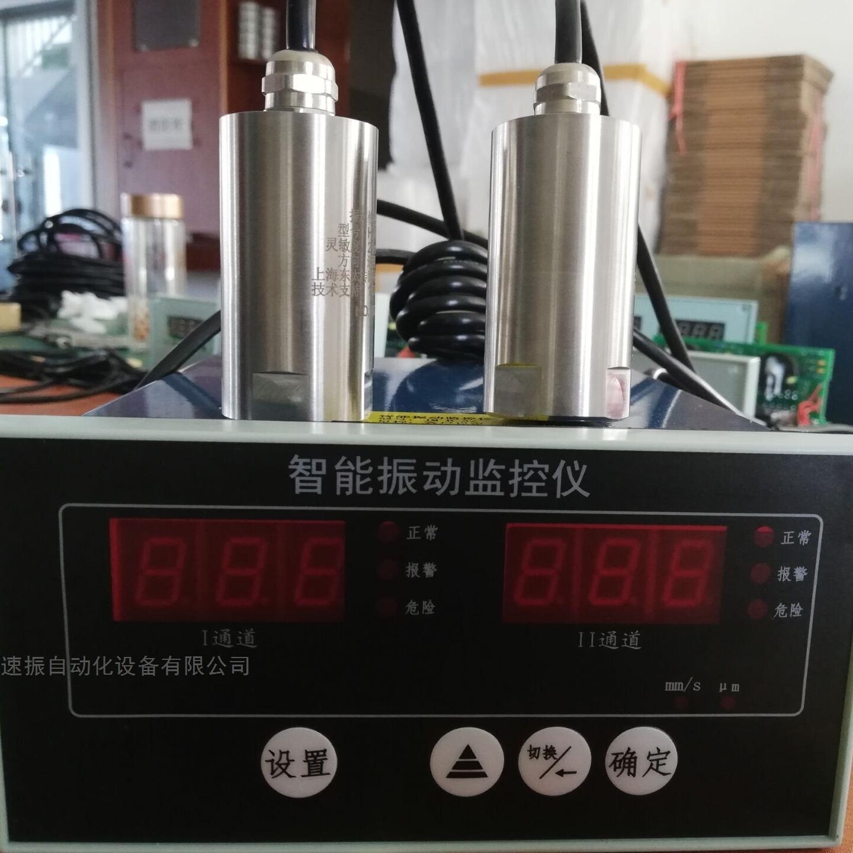 VRS2000A4型水机振动监测仪/转速监控仪