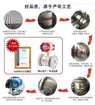 上海流量计厂