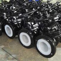 G641F46-10气动衬氟隔膜阀
