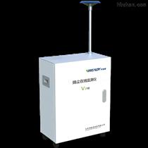 V210揚塵在線監測系統