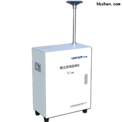 V210扬尘在线监测系统