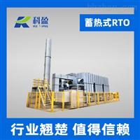 上海废气焚烧炉厂家