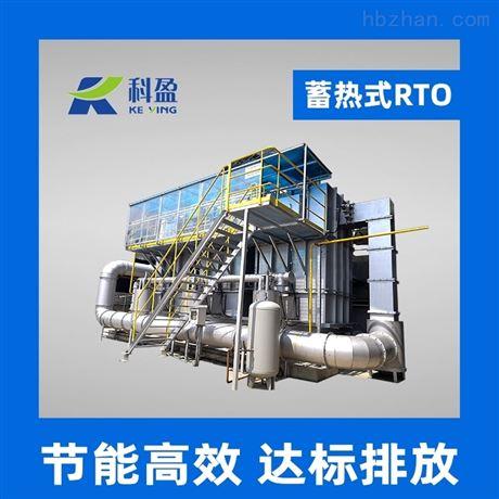 voc 催化燃烧装置