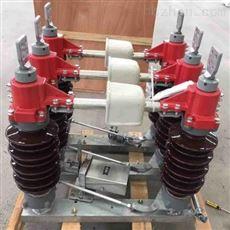 GW4-40.5河南GW4-40.5户外高压交流隔离开关现货