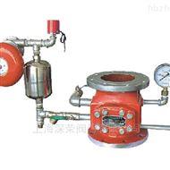 消防雨淋阀/湿式报警阀