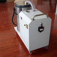 18321191675DL3000-80L重工业用吸尘器 自动化用除尘器
