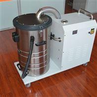 18321191675DL3000-80L重工业吸尘器 牙刷设备除尘器