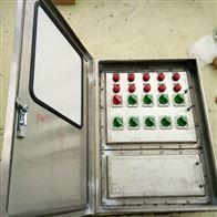 BXK不锈钢防爆照明配电箱防雨箱按钮控制箱
