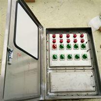 不锈钢防爆照明配电箱防雨箱按钮控制箱