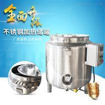 電加熱拉缸儲罐