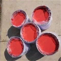 TS-109水性工业漆 彩钢瓦翻新漆的有点和缺点