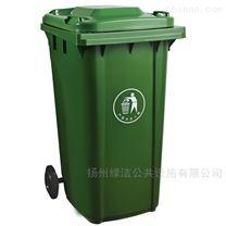扬州户外塑料干湿分类垃圾桶生产厂家