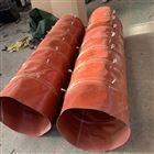 红色硅胶布除尘防火方形通风软连接