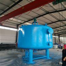HGL含油污水处理核桃壳过滤器