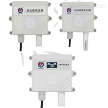 RS-SO2-二氧化硫传感器