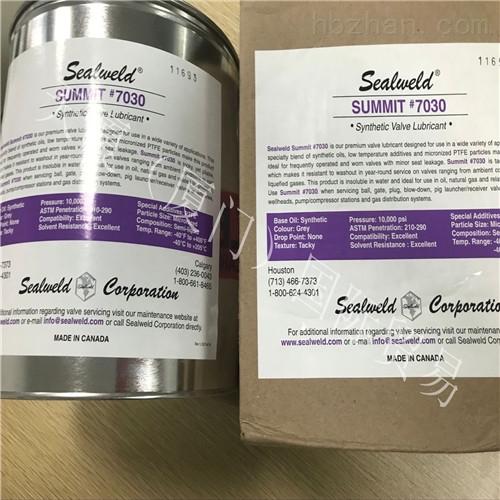 Sealweld西维尔5050密封脂S-VS-10P