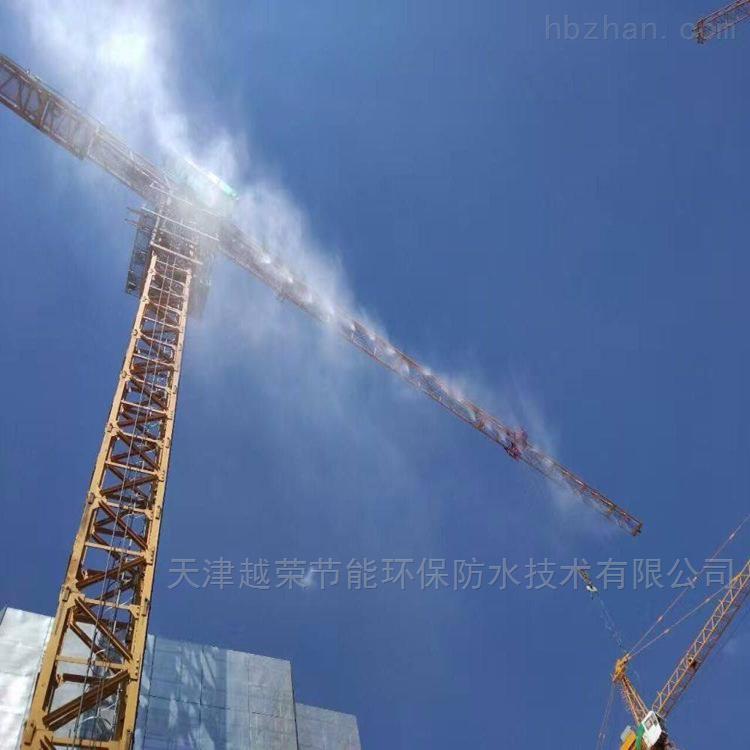 高空塔吊喷淋除尘-工地围挡喷雾降尘