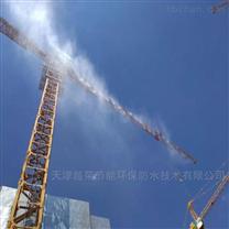 天津塔吊喷淋除尘设备-有效解决灰尘