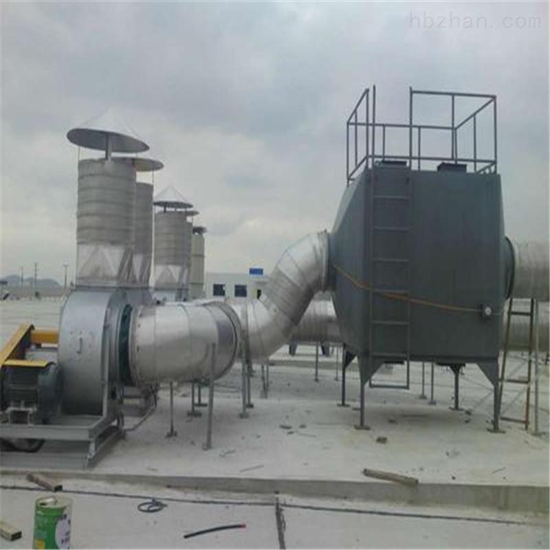 马鞍山活性炭箱生产厂家