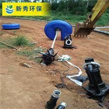 QFB河道增氧曝气器