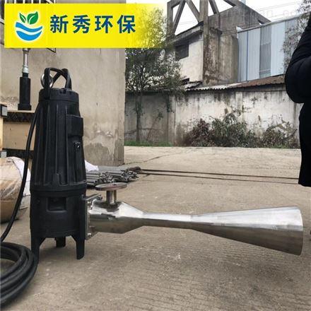 射流曝气泵