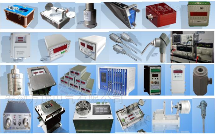 振动检测仪WLLCZJ-B3G,CS2000A1-21001