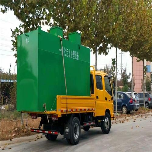 贵阳市一体化洗涤污水处理设备价格