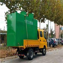 RCYTH潞西市洗涤废水处理机