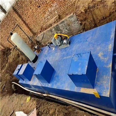 RCYTH乡镇医院污水处理系统