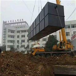 RCYTH地埋式医院污水处理器