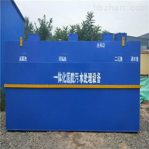 洗涤厂废水治理设备