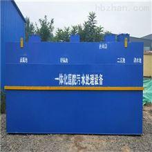 RCYTH洗涤厂废水治理设备