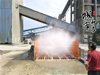 湛江煤礦洗車槽-廣受歡迎
