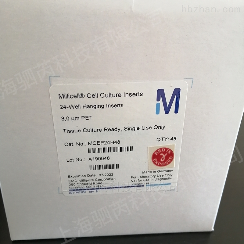 密理博Millicell细胞培养皿