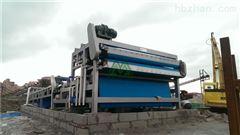 江苏制砂污水处理设备