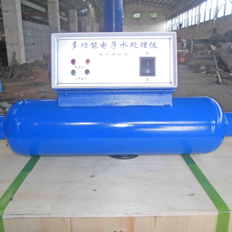 电子除垢仪即电子水处理器