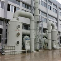 亳州PP喷淋塔净化装置