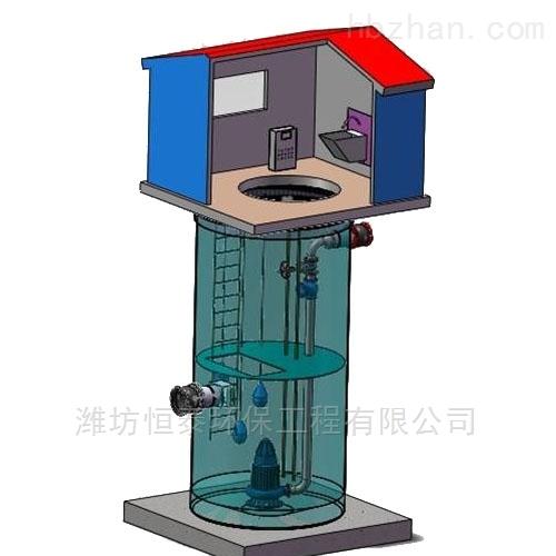山东省污水提升泵站的设计原则