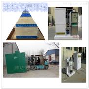 山东省养殖污水处理设备介绍
