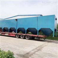 YC-QFJ豆制品废水处理设备 气浮沉淀一体机