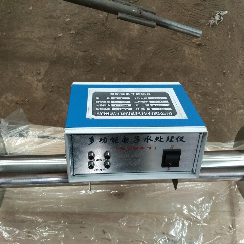 自动化射频电子除垢仪厂家