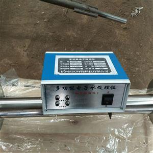 HSRCGY自动化射频电子除垢仪厂家