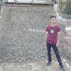 尾矿泥浆污泥脱水机