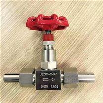 2205双相钢仪表针型阀