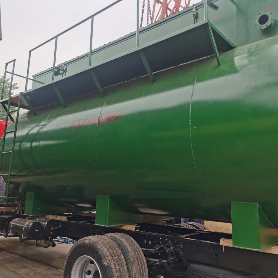 莱芜农村污水处理设备地埋式