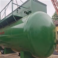 AO_生活_一體化污水處理設備