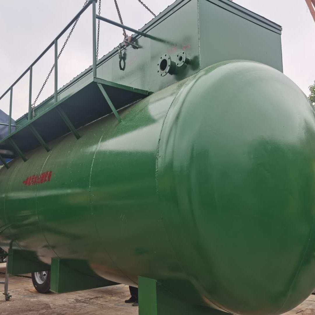 mbr膜屠宰污水处理设备