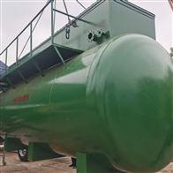 小型污水处理设备一体化